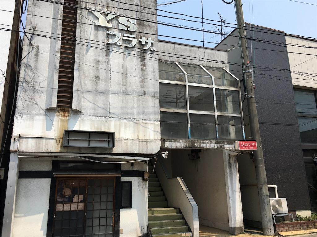 f:id:utakoya-ry88:20160629190314j:image