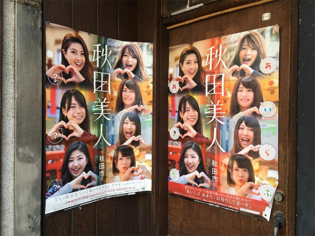 f:id:utakoya-ry88:20160629190607j:image