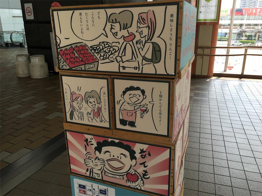 f:id:utakoya-ry88:20160629191848j:image