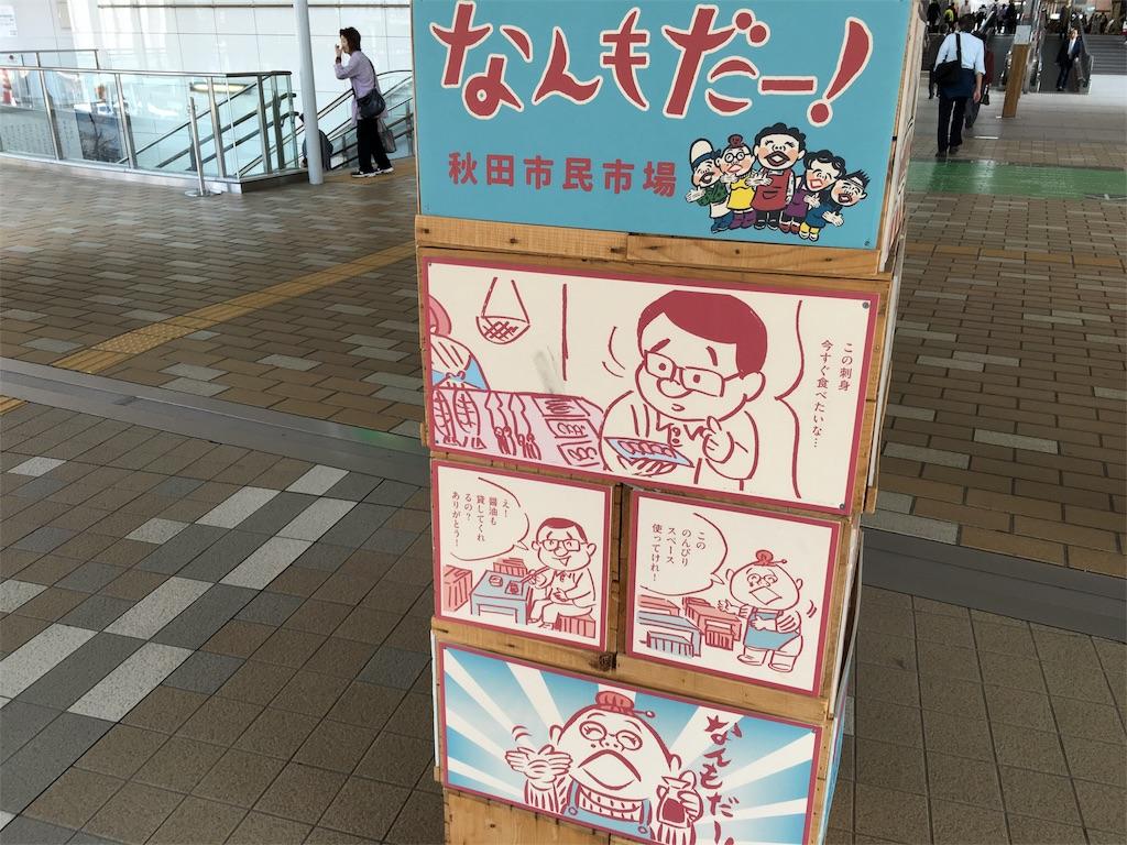 f:id:utakoya-ry88:20160629191909j:image