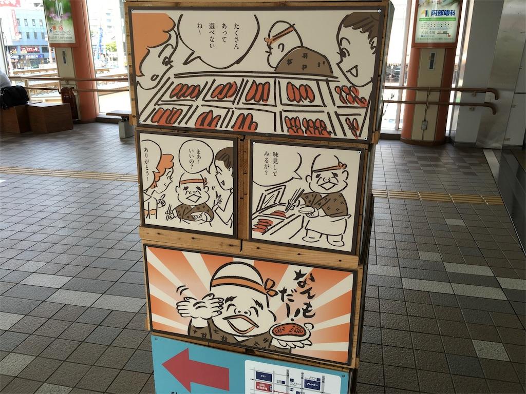 f:id:utakoya-ry88:20160629191926j:image