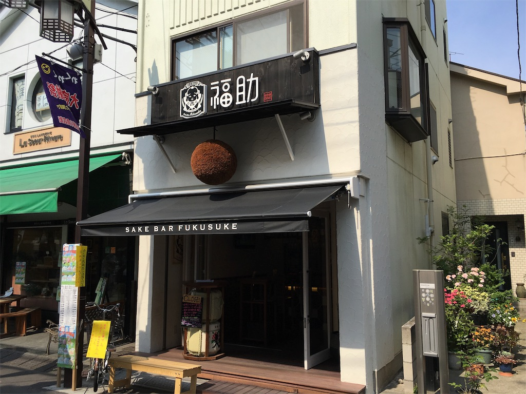 f:id:utakoya-ry88:20160630115331j:image