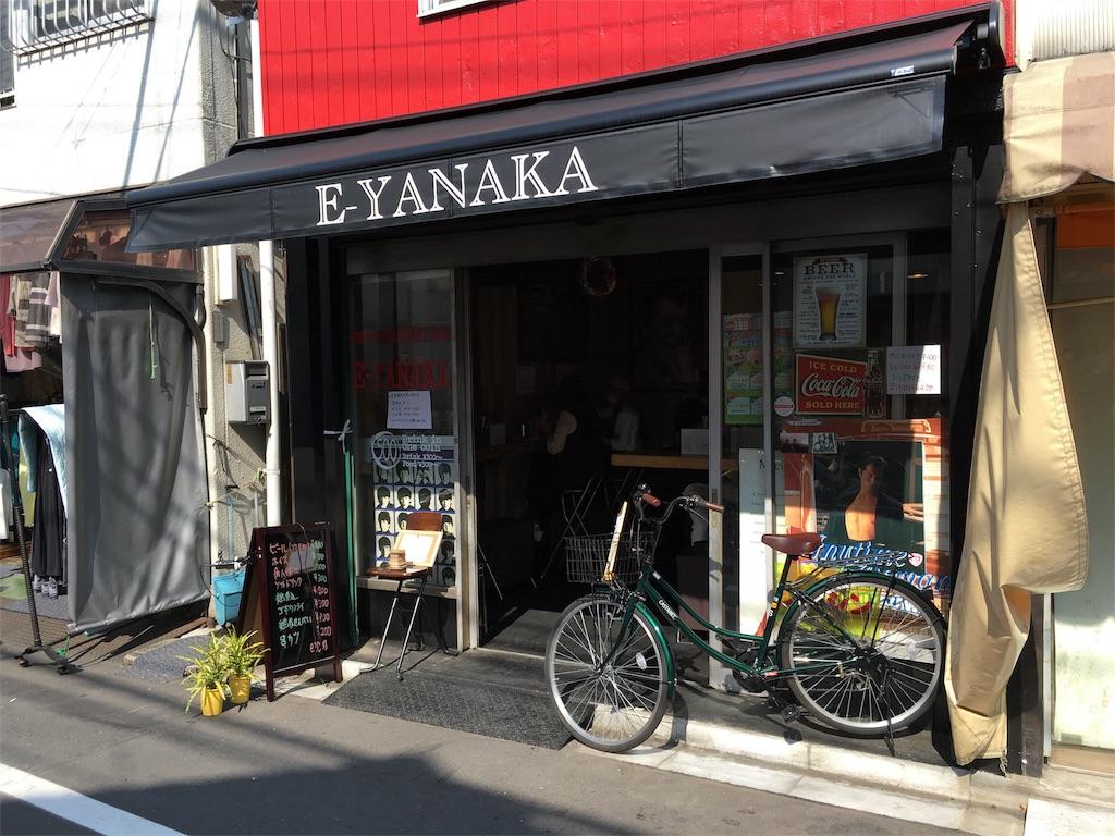 f:id:utakoya-ry88:20160630115435j:image