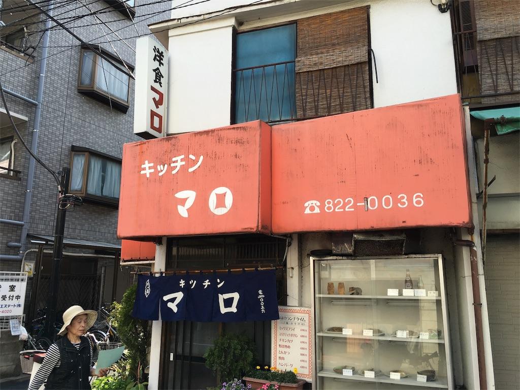 f:id:utakoya-ry88:20160630115558j:image