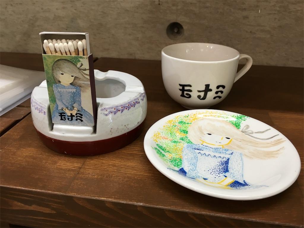 f:id:utakoya-ry88:20160630120038j:image