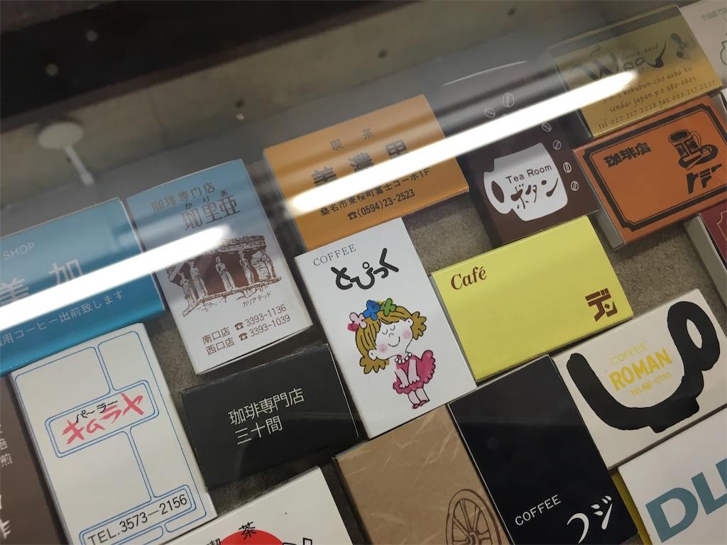 f:id:utakoya-ry88:20160630120848j:image