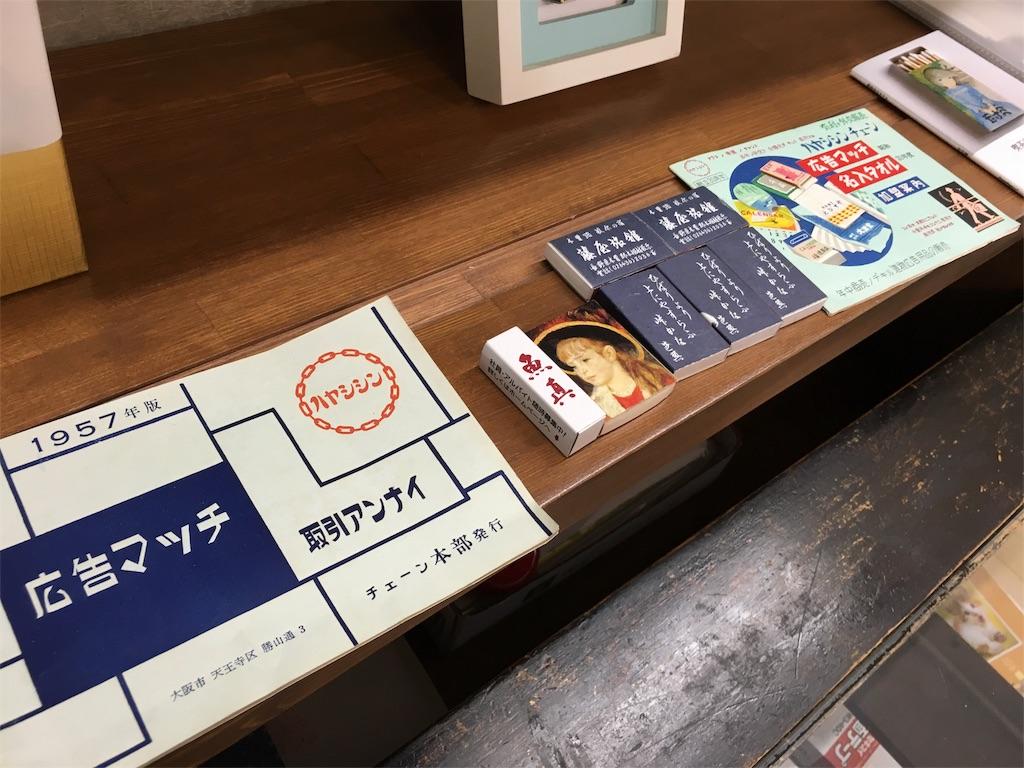 f:id:utakoya-ry88:20160630121002j:image