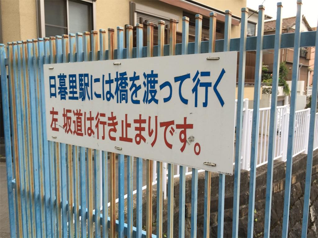 f:id:utakoya-ry88:20160630121246j:image