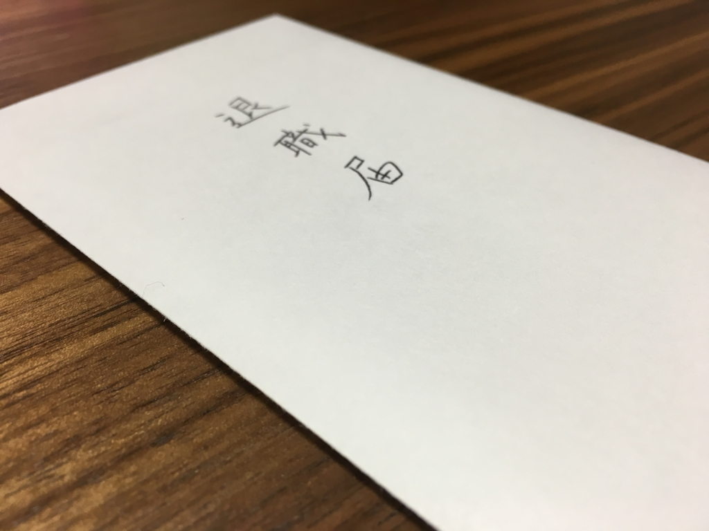 f:id:utakoya-ry88:20170119163537j:plain