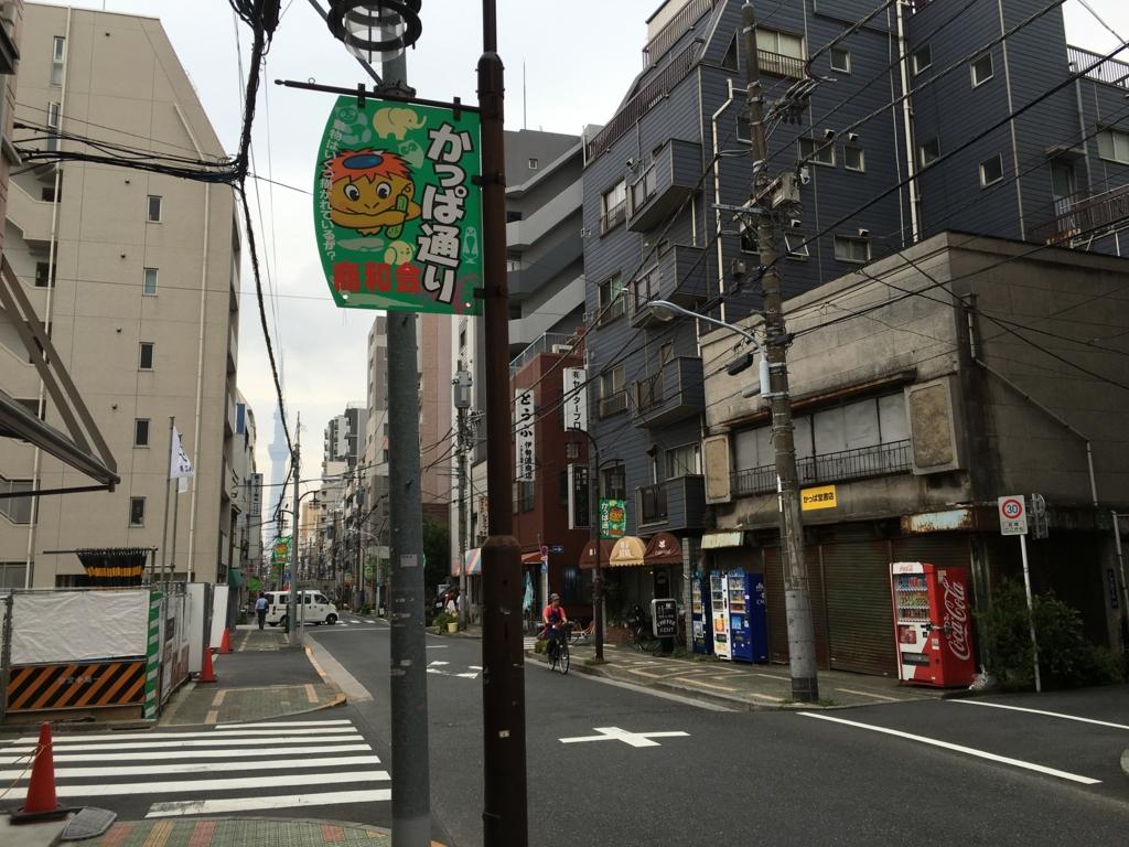f:id:utakoya-ry88:20170119165310j:plain