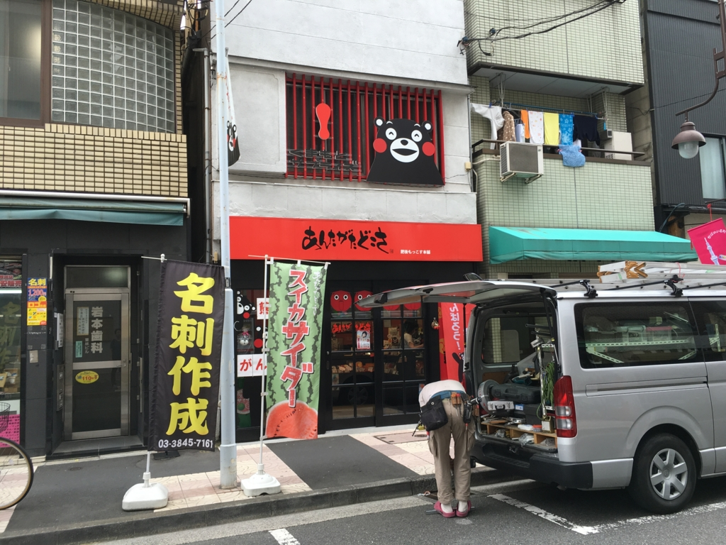 f:id:utakoya-ry88:20170119165345j:plain