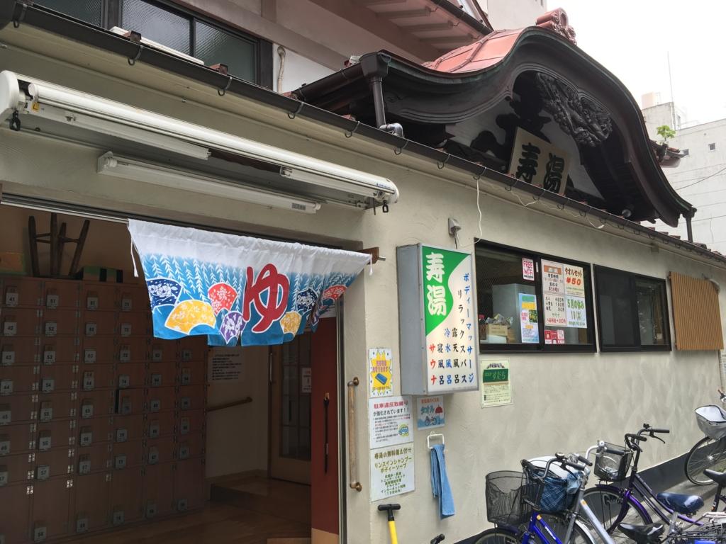 f:id:utakoya-ry88:20170119165506j:plain