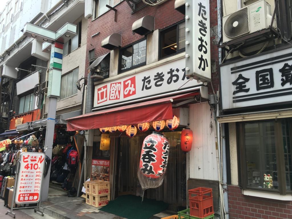 f:id:utakoya-ry88:20170119170746j:plain
