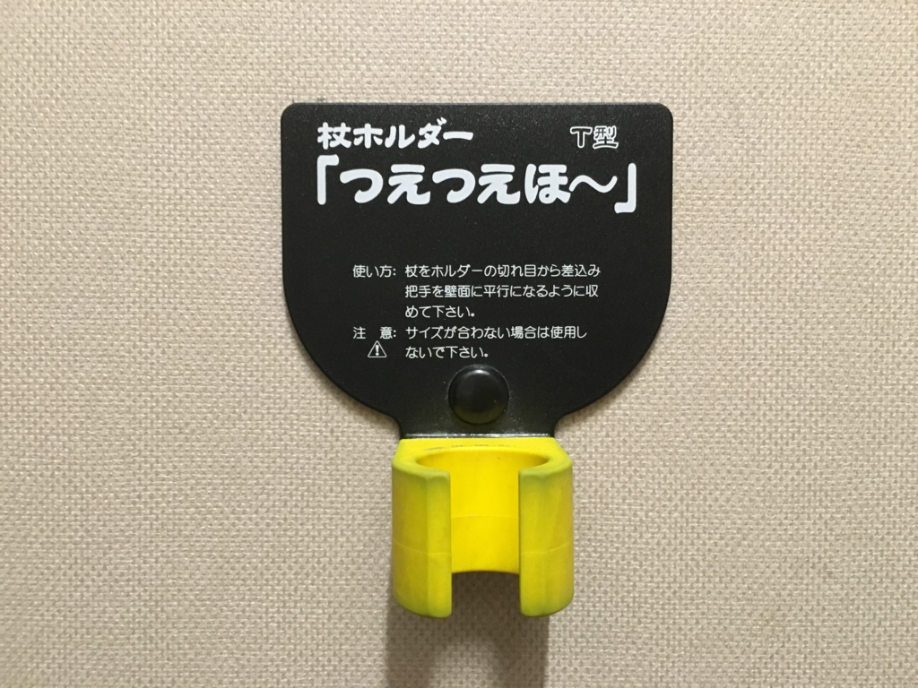 f:id:utakoya-ry88:20170119173042j:plain