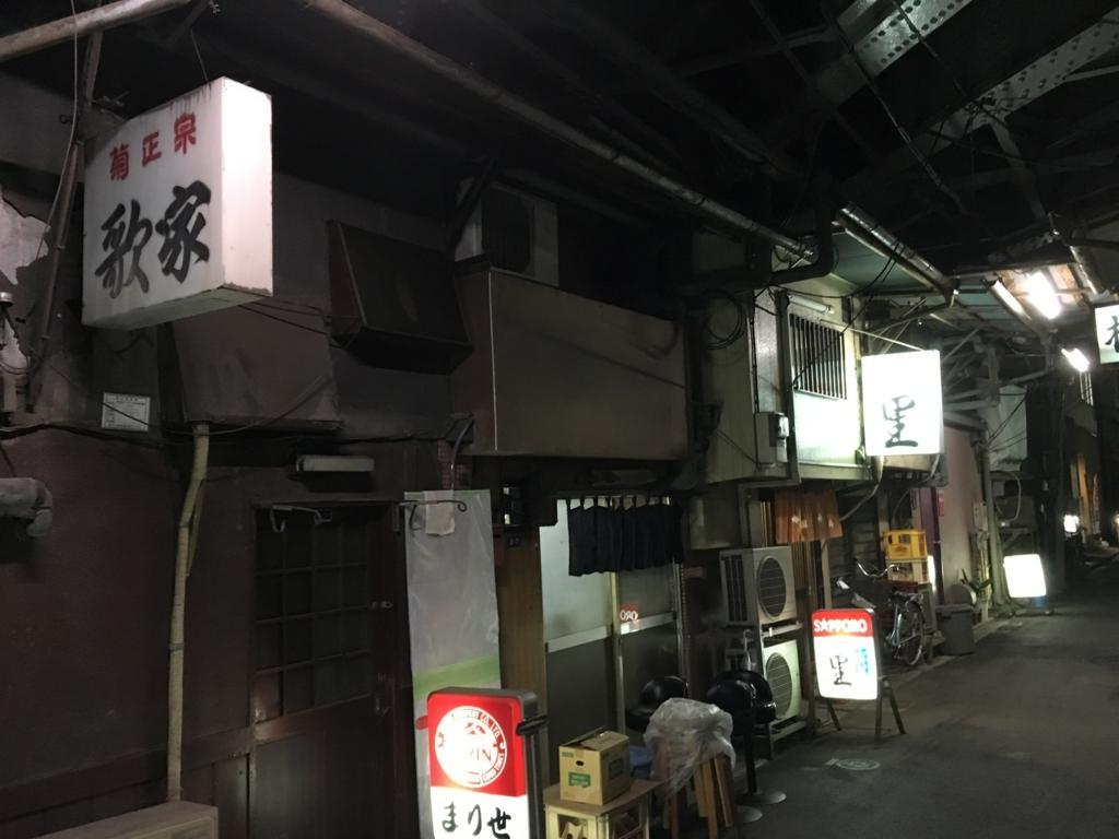 f:id:utakoya-ry88:20170119175207j:plain