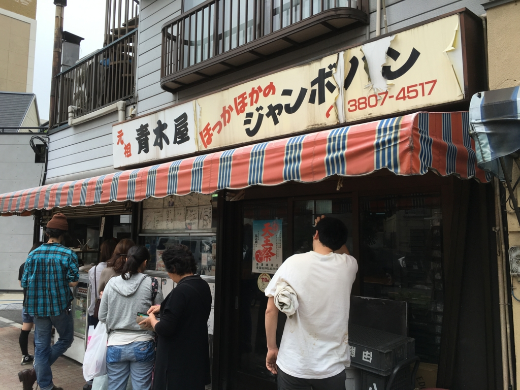 f:id:utakoya-ry88:20170119194508j:plain