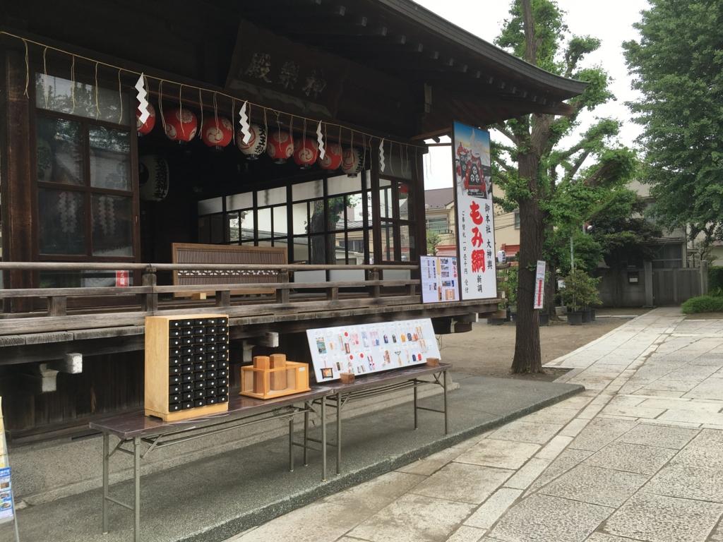 f:id:utakoya-ry88:20170119194541j:plain