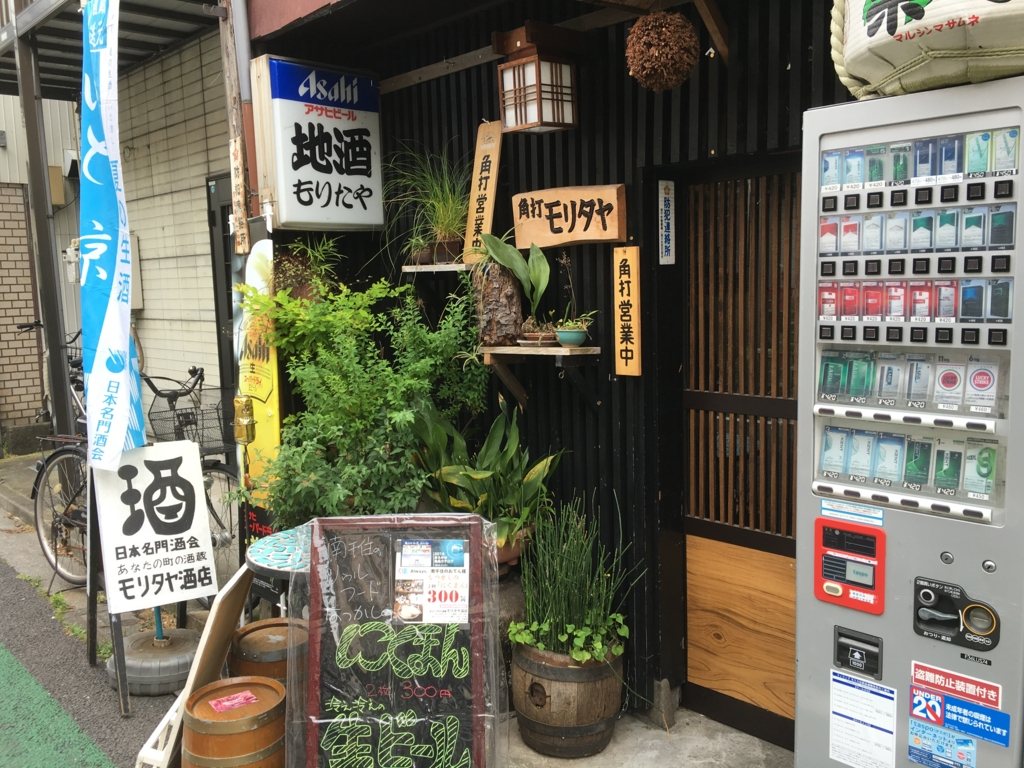 f:id:utakoya-ry88:20170119200509j:plain