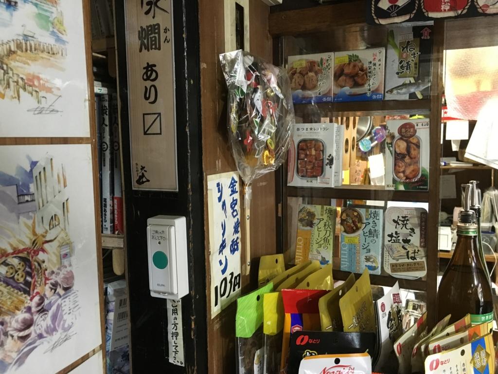 f:id:utakoya-ry88:20170119200544j:plain