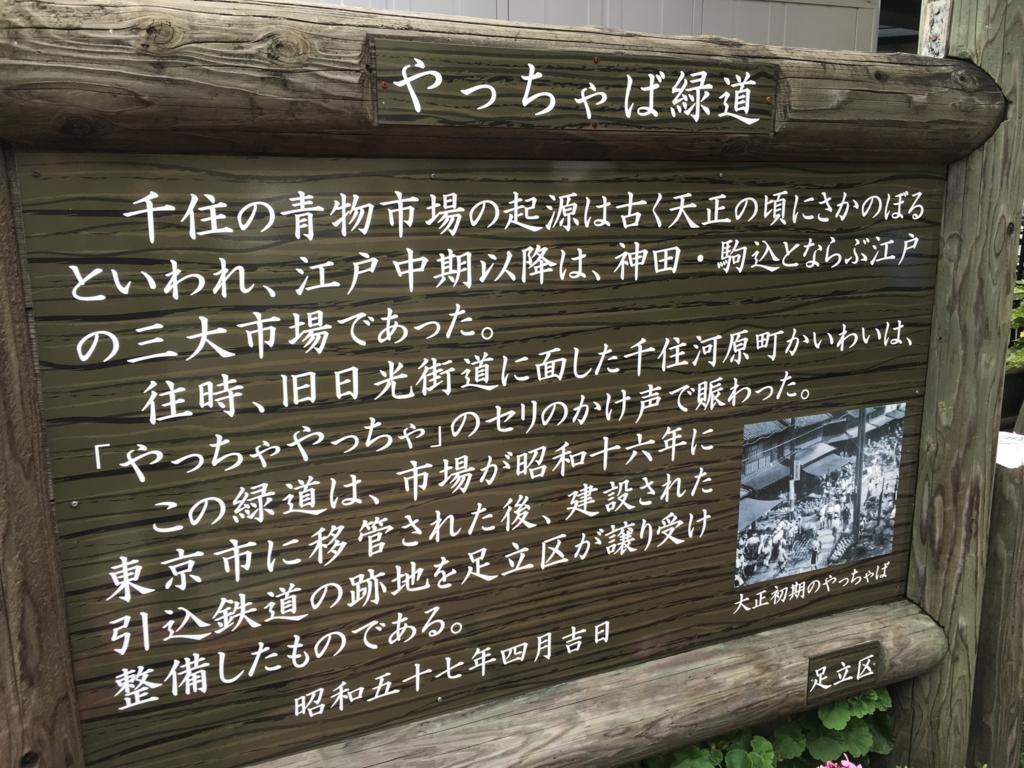 f:id:utakoya-ry88:20170119202040j:plain