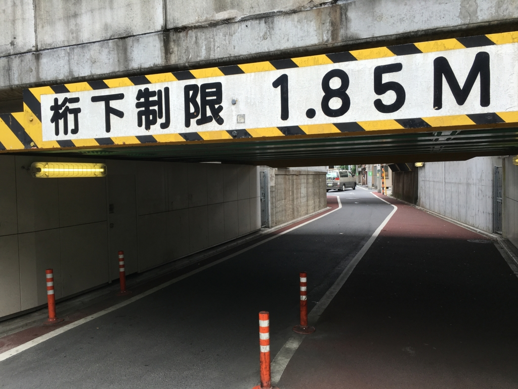 f:id:utakoya-ry88:20170119202207j:plain