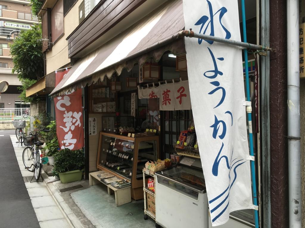 f:id:utakoya-ry88:20170119202259j:plain