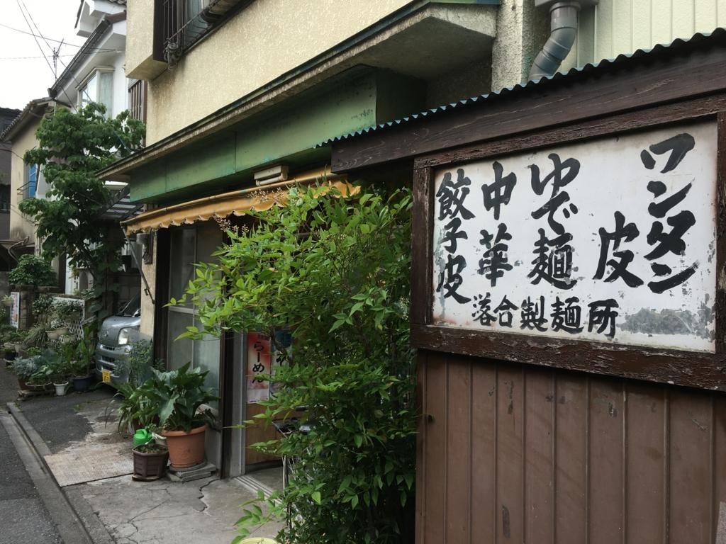 f:id:utakoya-ry88:20170119202316j:plain
