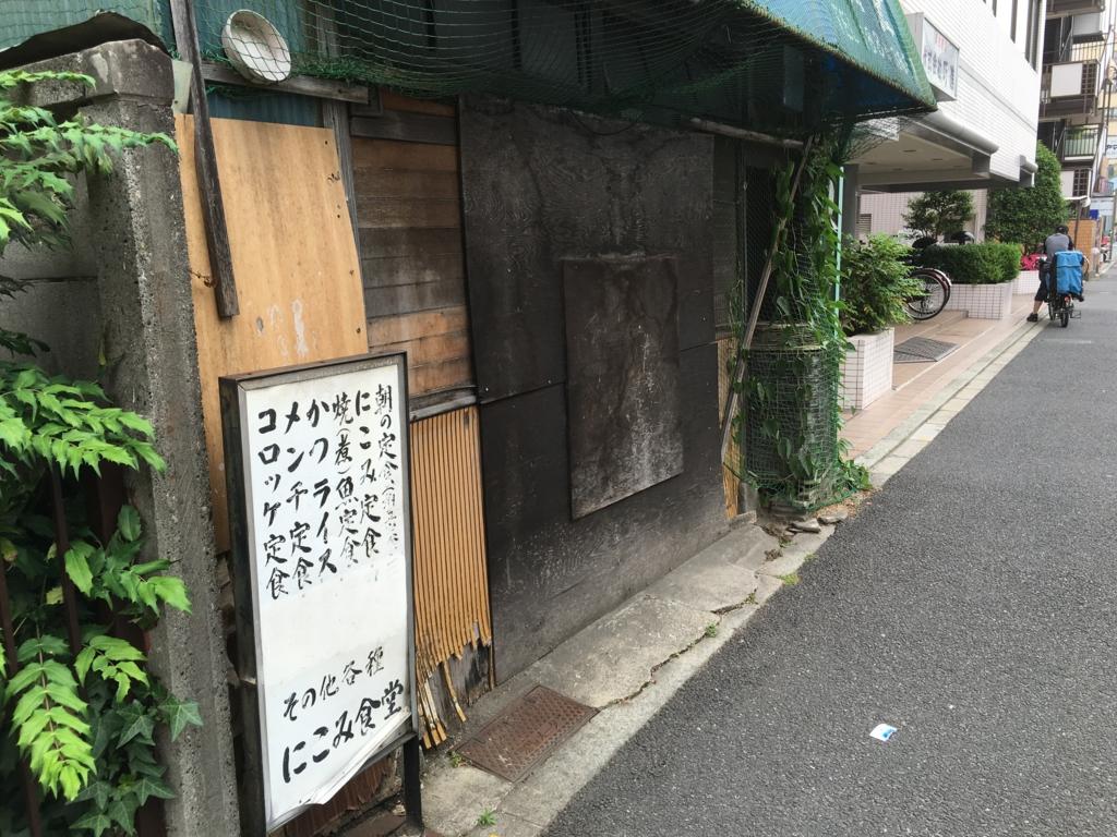 f:id:utakoya-ry88:20170119202332j:plain