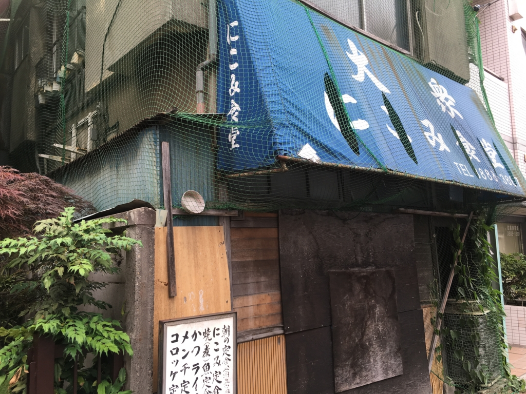 f:id:utakoya-ry88:20170119202349j:plain