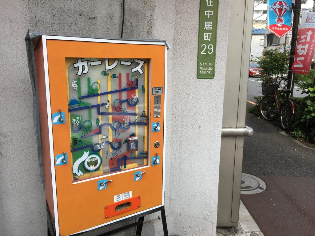 f:id:utakoya-ry88:20170119202406j:plain