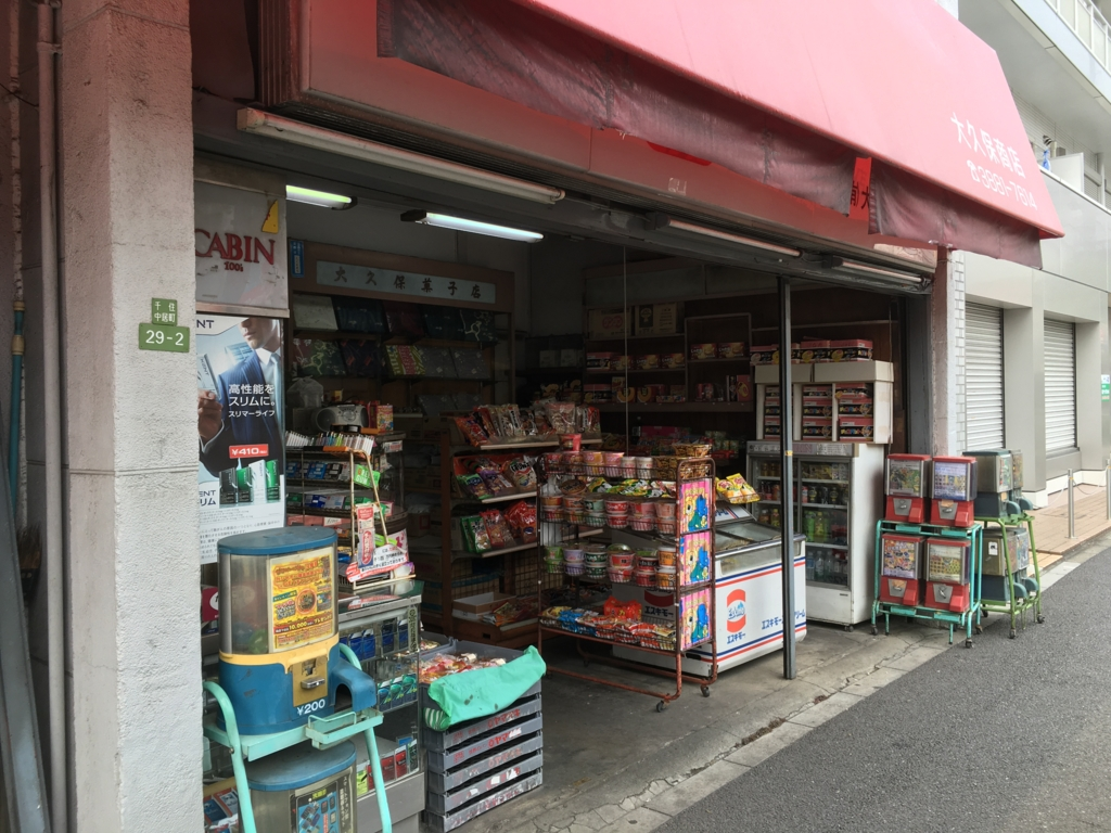 f:id:utakoya-ry88:20170119202440j:plain