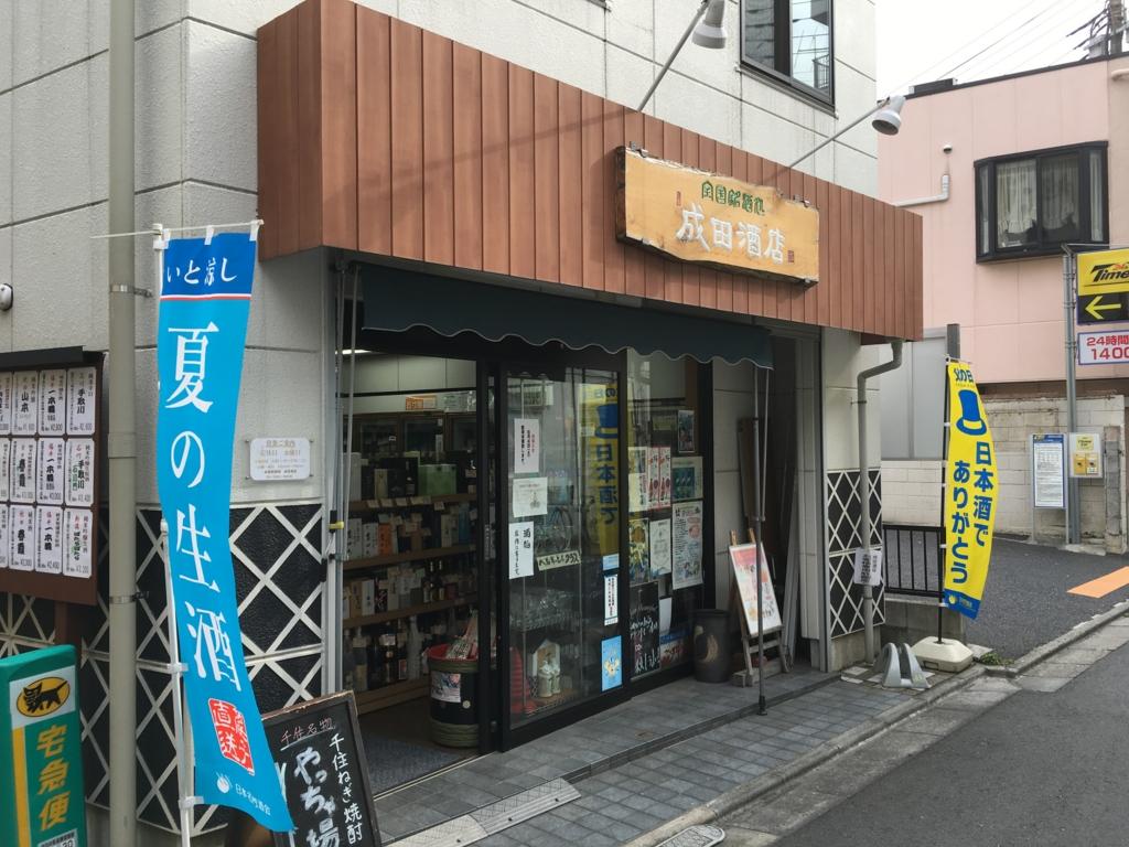 f:id:utakoya-ry88:20170119202455j:plain