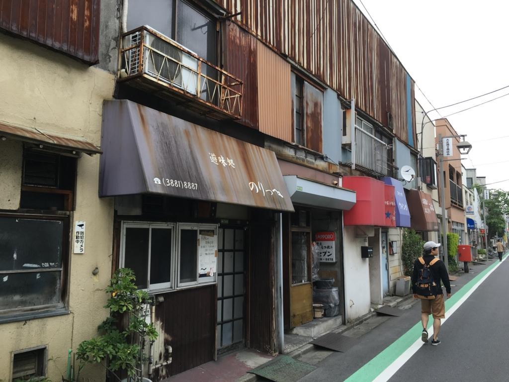 f:id:utakoya-ry88:20170119202512j:plain