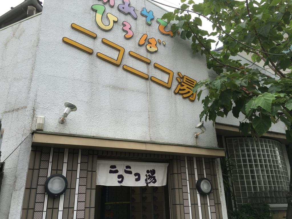 f:id:utakoya-ry88:20170119203633j:plain
