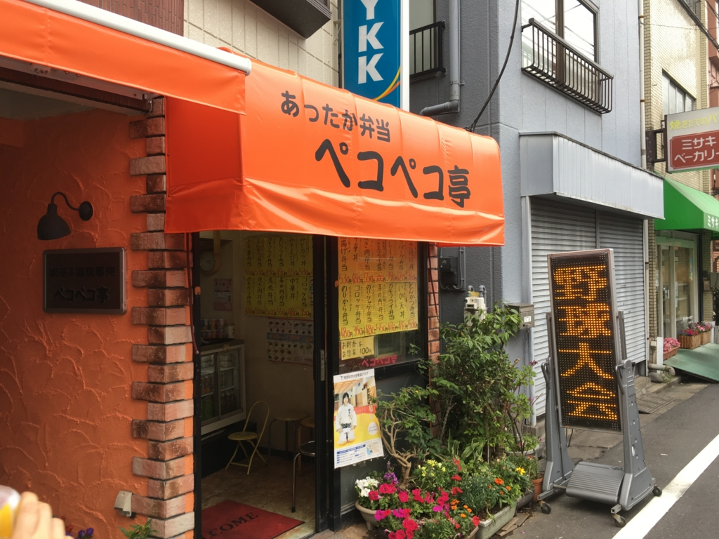 f:id:utakoya-ry88:20170119203648j:plain