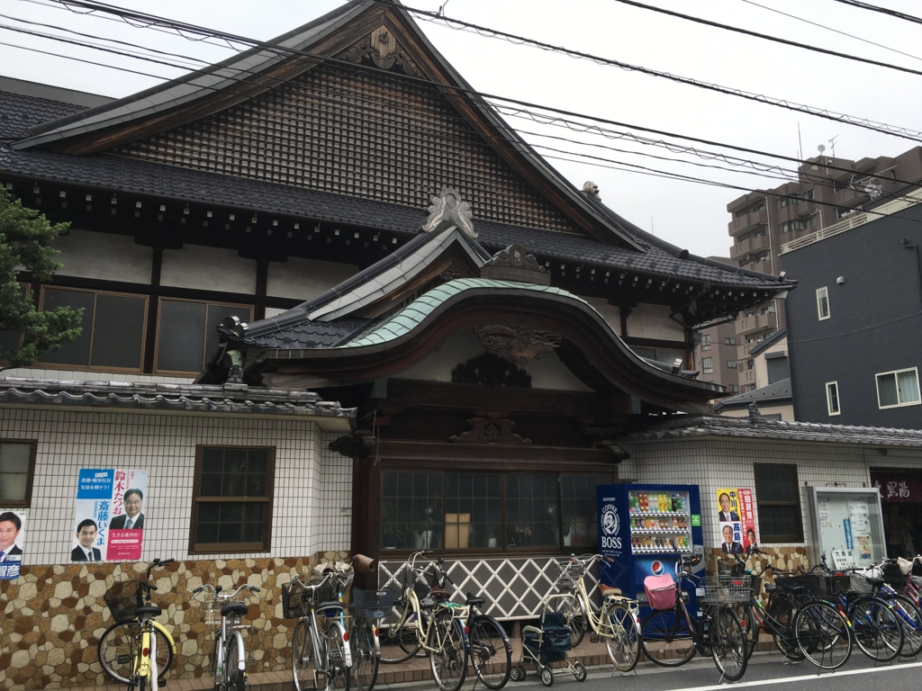 f:id:utakoya-ry88:20170119203705j:plain