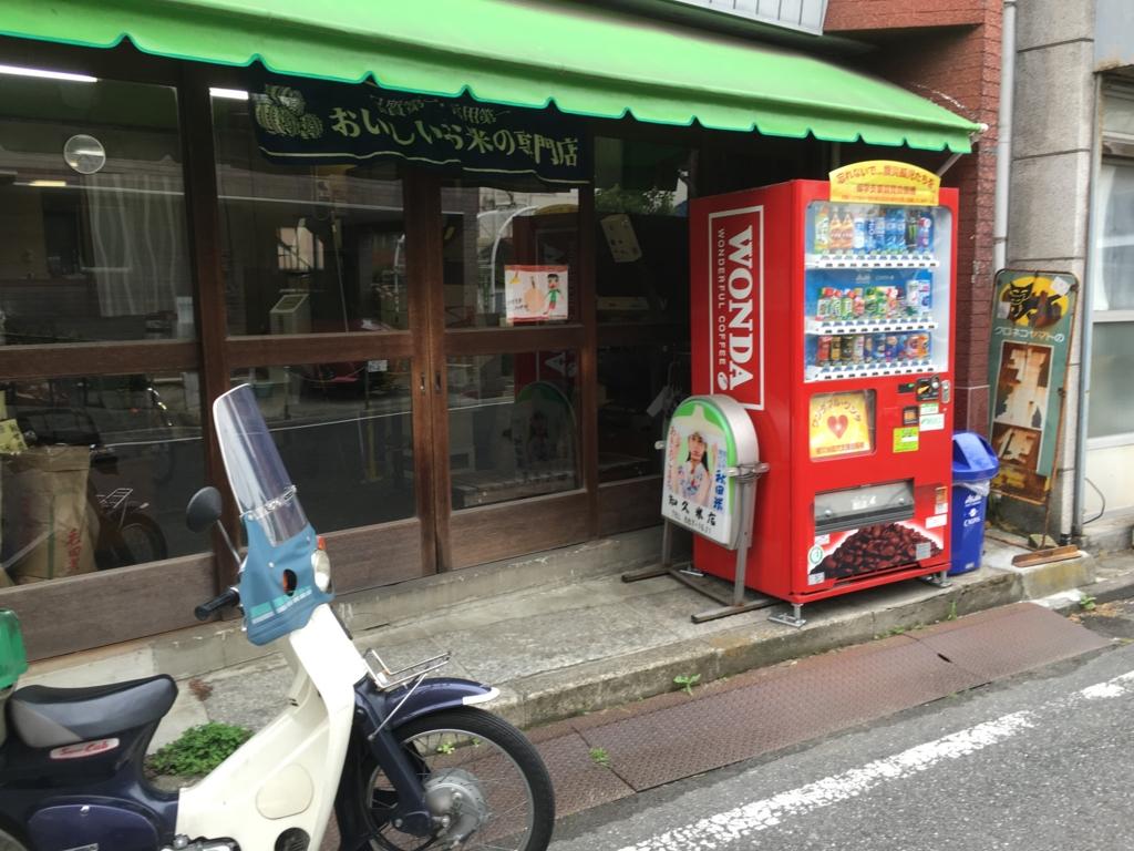f:id:utakoya-ry88:20170119203740j:plain