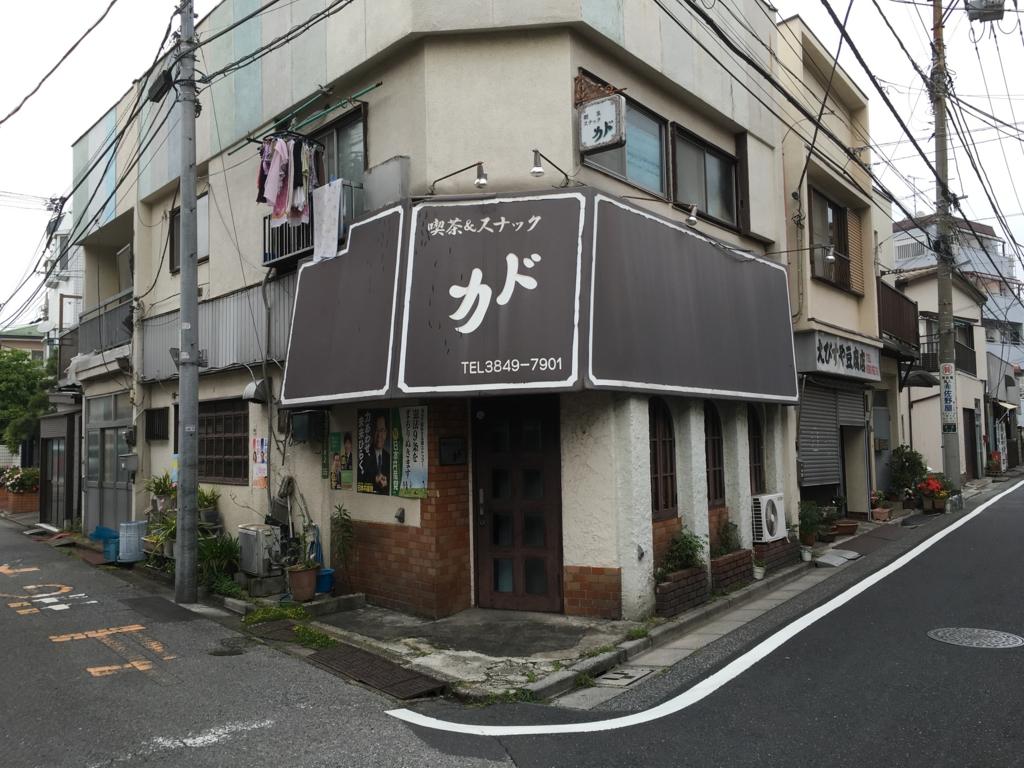 f:id:utakoya-ry88:20170119203756j:plain