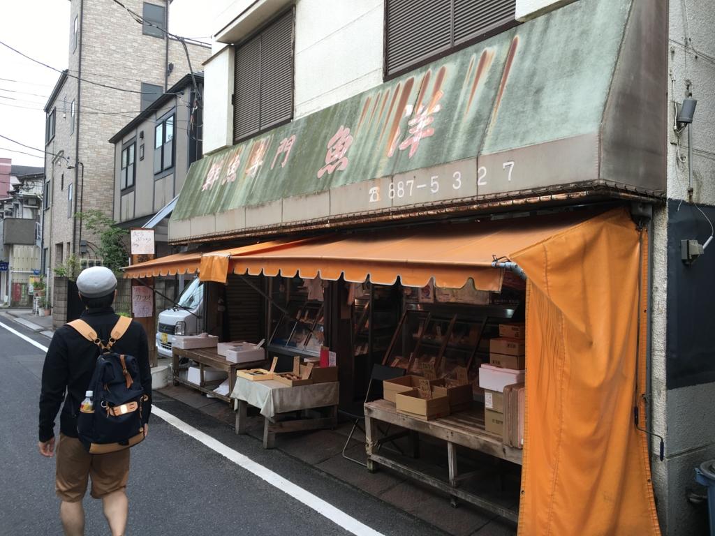f:id:utakoya-ry88:20170119203816j:plain