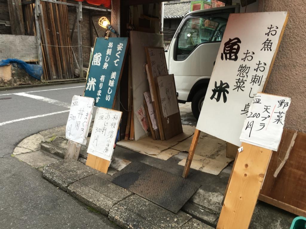 f:id:utakoya-ry88:20170119210758j:plain