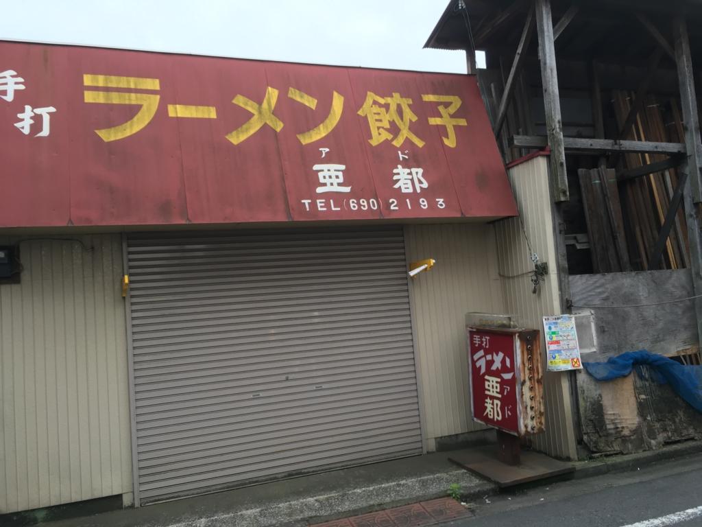 f:id:utakoya-ry88:20170119212831j:plain