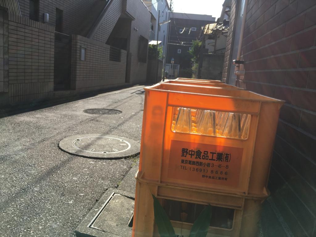 f:id:utakoya-ry88:20170119220828j:plain