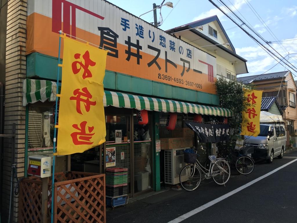 f:id:utakoya-ry88:20170119222721j:plain