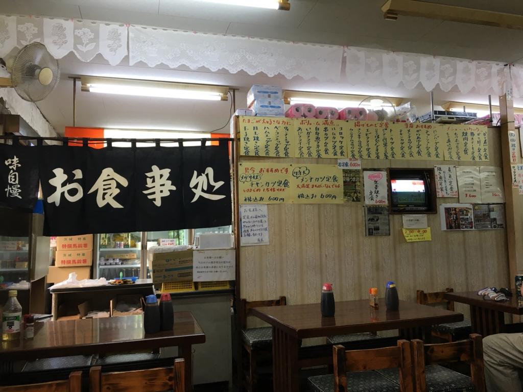f:id:utakoya-ry88:20170119222941j:plain