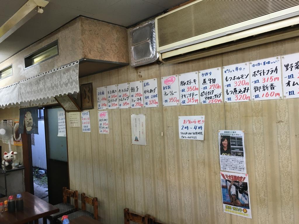 f:id:utakoya-ry88:20170119223031j:plain