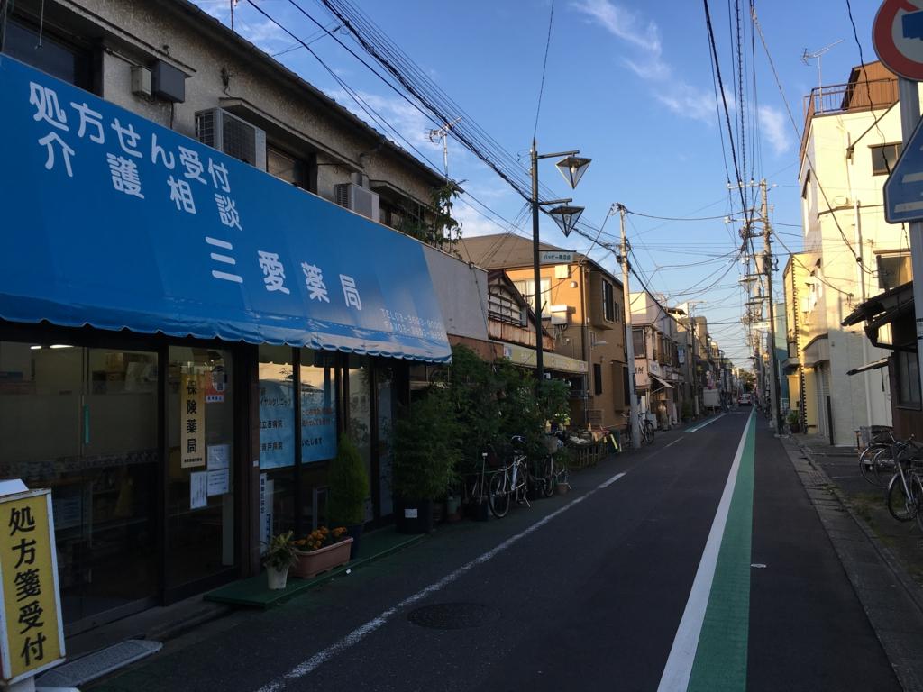 f:id:utakoya-ry88:20170119224314j:plain