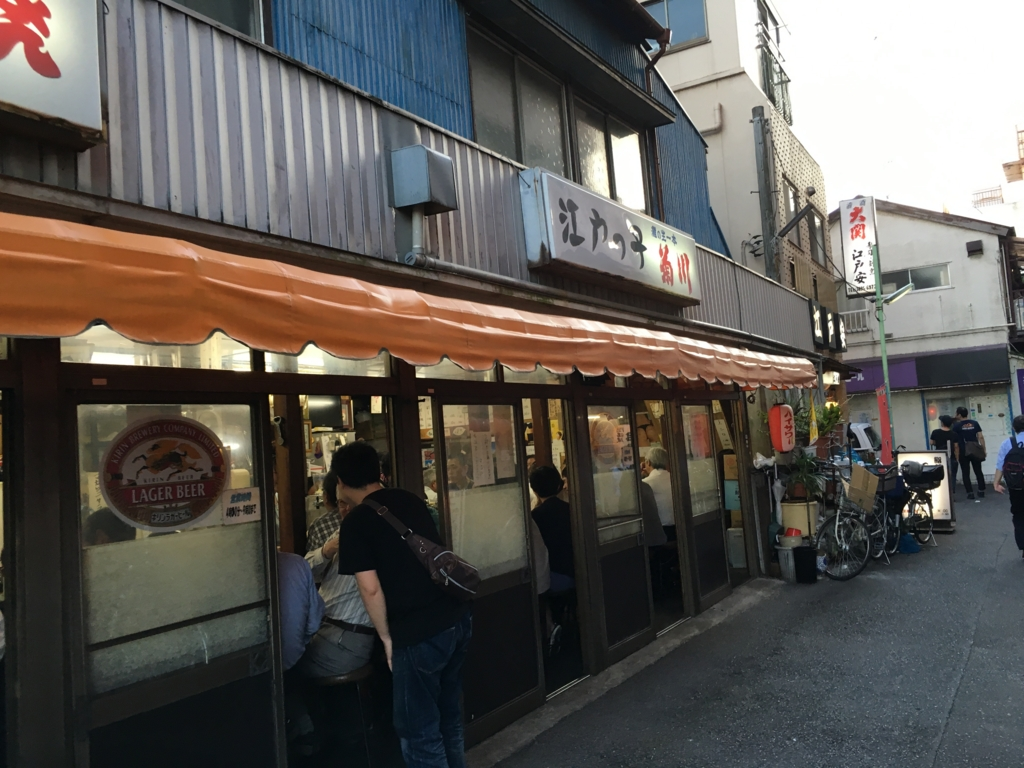 f:id:utakoya-ry88:20170119224447j:plain