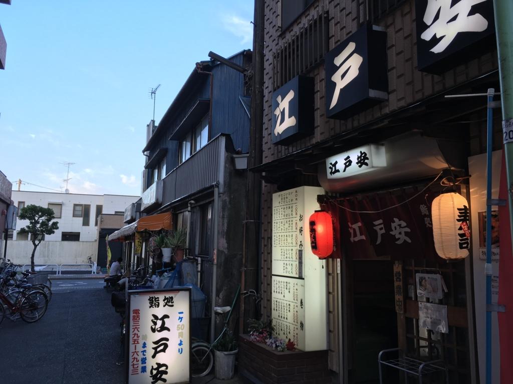 f:id:utakoya-ry88:20170119224503j:plain