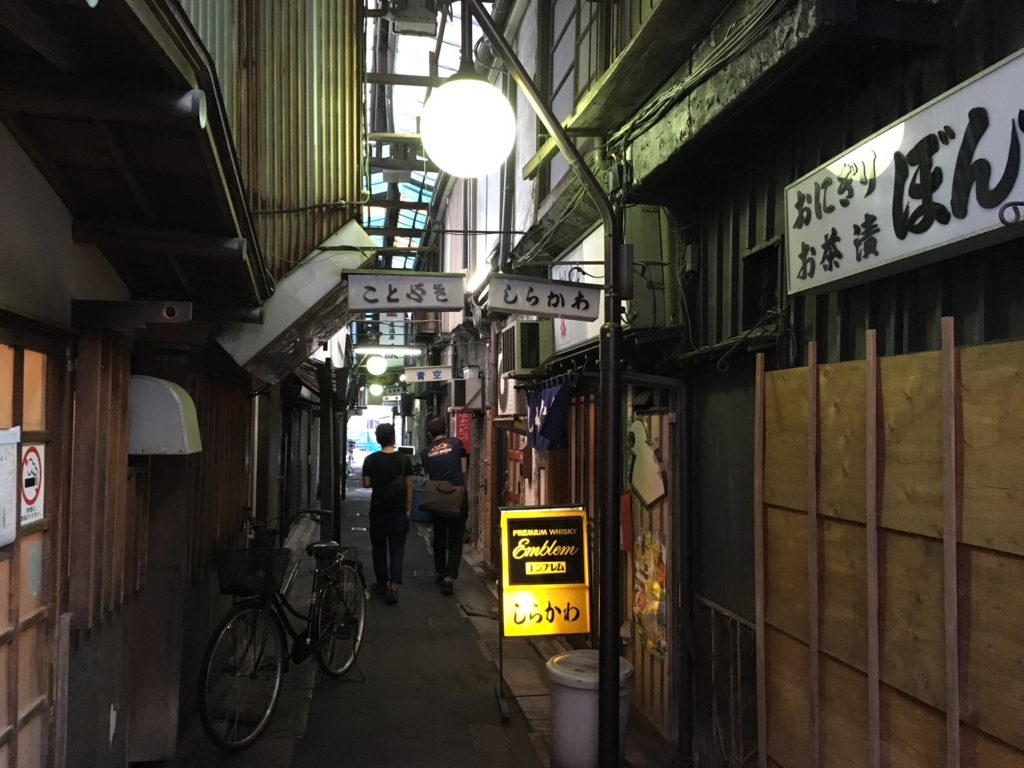f:id:utakoya-ry88:20170119224518j:plain