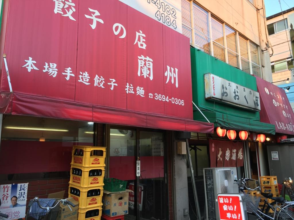 f:id:utakoya-ry88:20170119225239j:plain